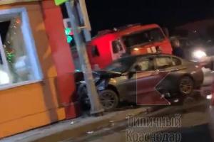 ©Скриншот из паблика «Типичный Краснодар», vk.com/typical_krd