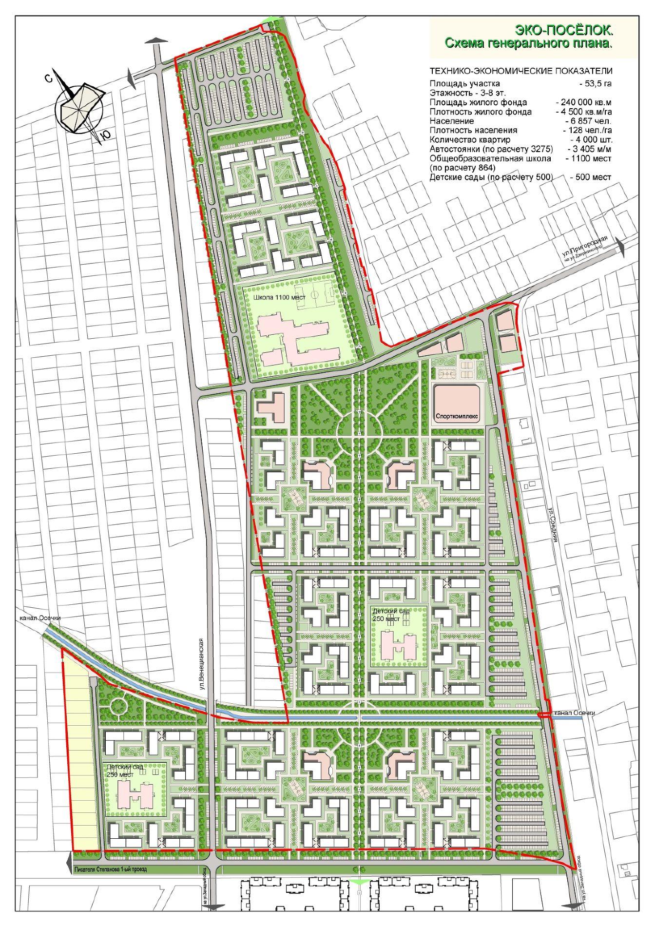 Схема генерального плана экопоселка