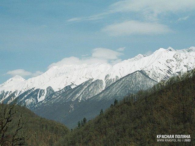 интим фото в горах