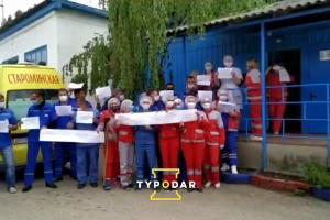 ©Скриншот видео из телеграм-канала Typodar, tmtr.me/typodar/