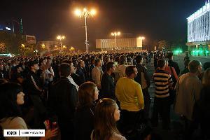 Уличная трансляция матча Россия-Германия в Краснодаре ©Фото Юга.ру