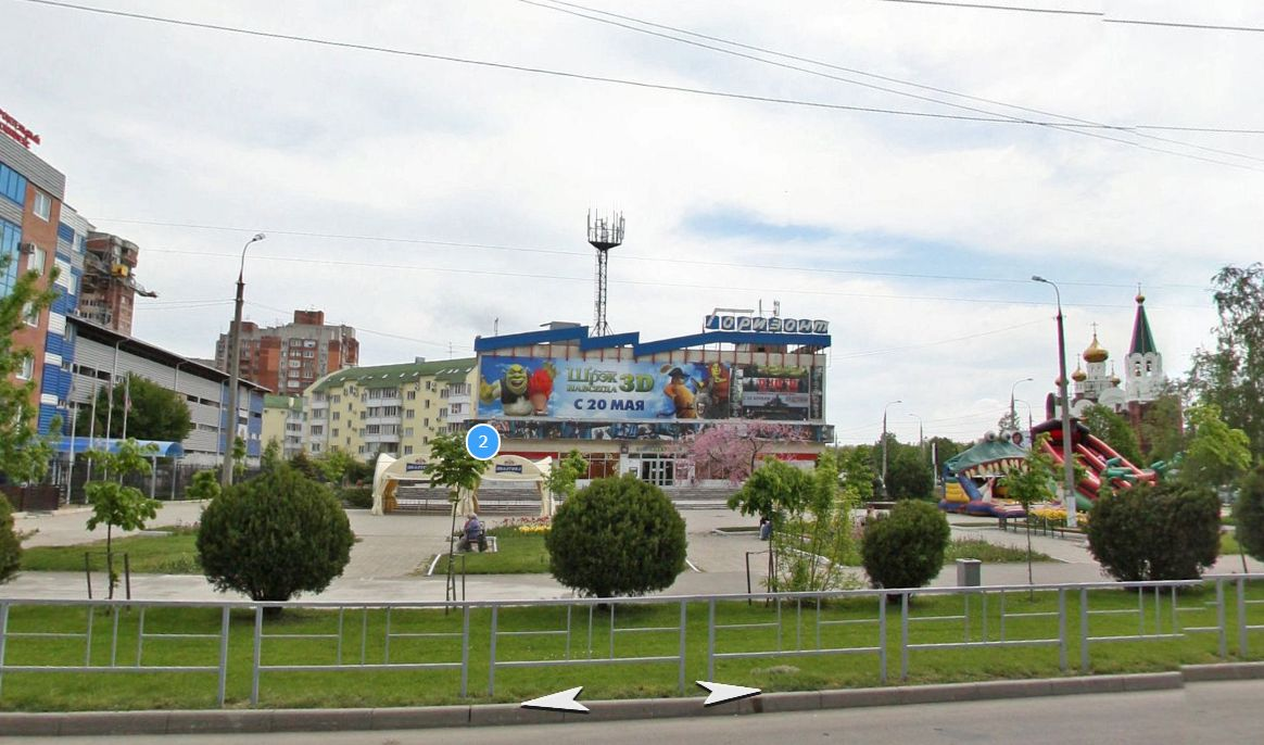Кинотеатр «Горизонт» в Краснодаре, 2010 год ©Фото «Яндекс.Карты», yandex.ru/maps