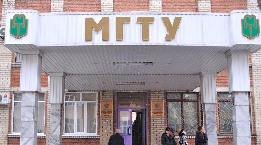 Майкопский технологический университет ©Надежда Кривко