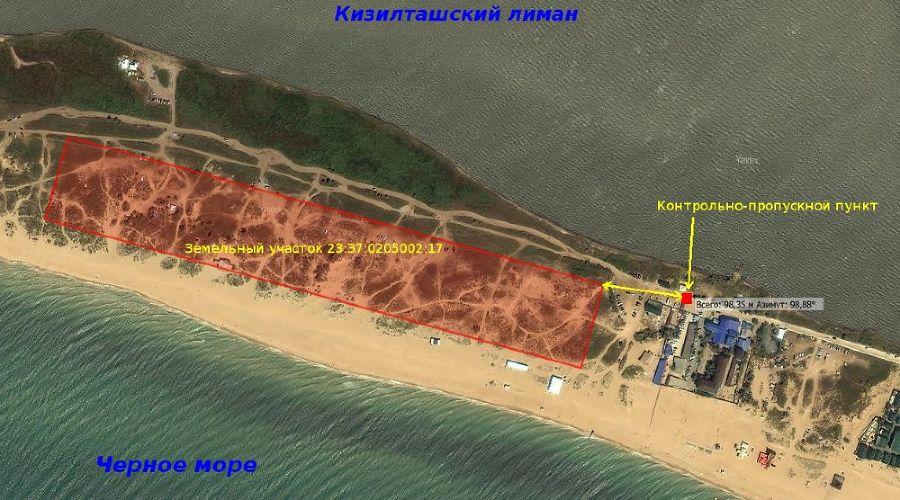 ©Изображение с сайта «Экологической вахты по Северному Кавказу», ewnc.org