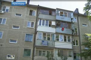 ©Скриншот из сюжета Первого канала