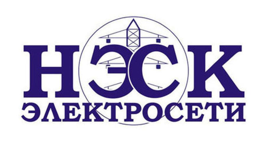 """НЭСК-электросети"" ©Фото Юга.ру"