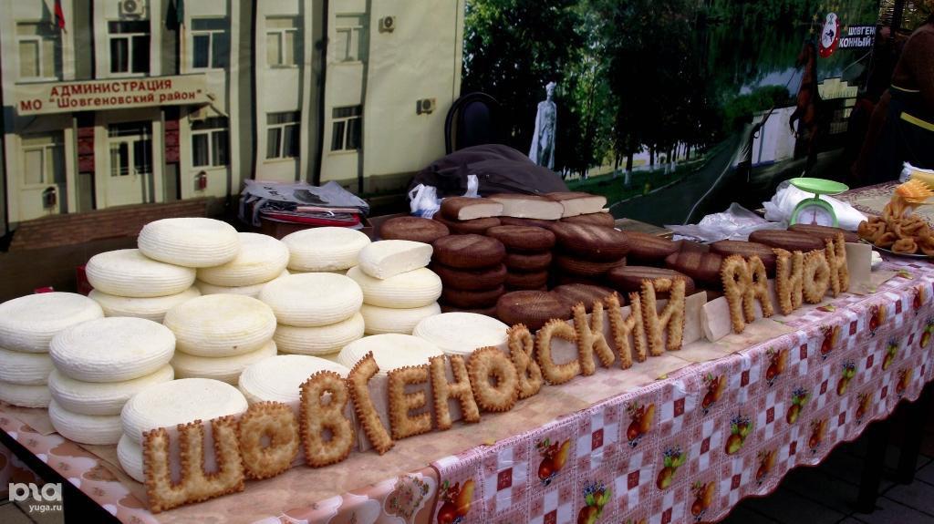 Фестиваль адыгейского сыра ©Фото Юга.ру