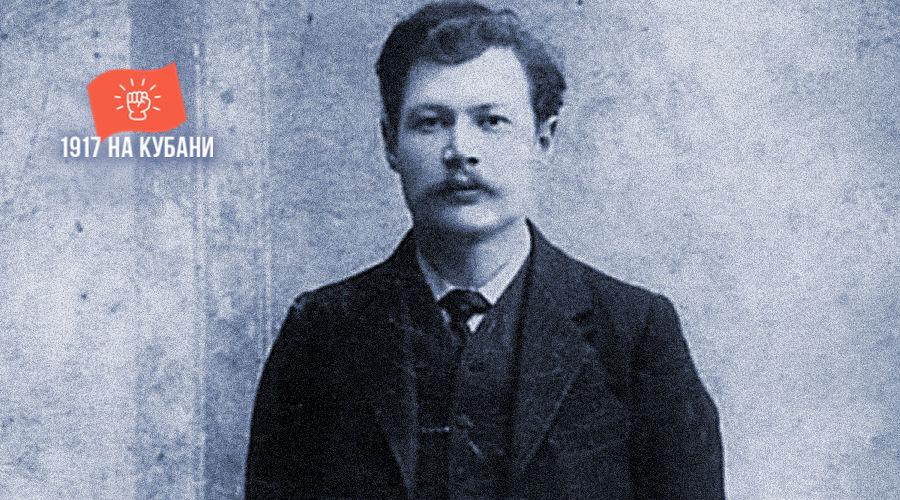 Николай Рябовол ©Фото с сайта www.okv.name