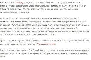 ©«Курганинские известия»