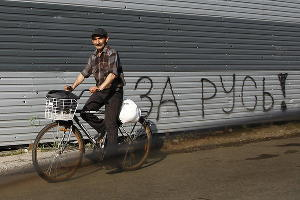 Донецк под обстрелом ©Влад Александров, ЮГА.ру