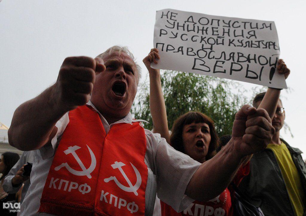 Акция протеста против Марата Гельмана перед открытием выставки Icons ©Елена Синеок. ЮГА.ру