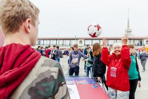 В Сочи открыли парк Кубка конфедераций-2017 ©Фото Евгения Резника, Юга.ру