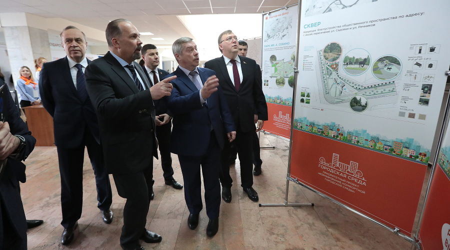 ©Фото Центра компетенций по развитию городской среды РКР