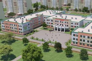 Проект школы в микрорайоне Молодежном ©Графика пресс-службы администрации Краснодара