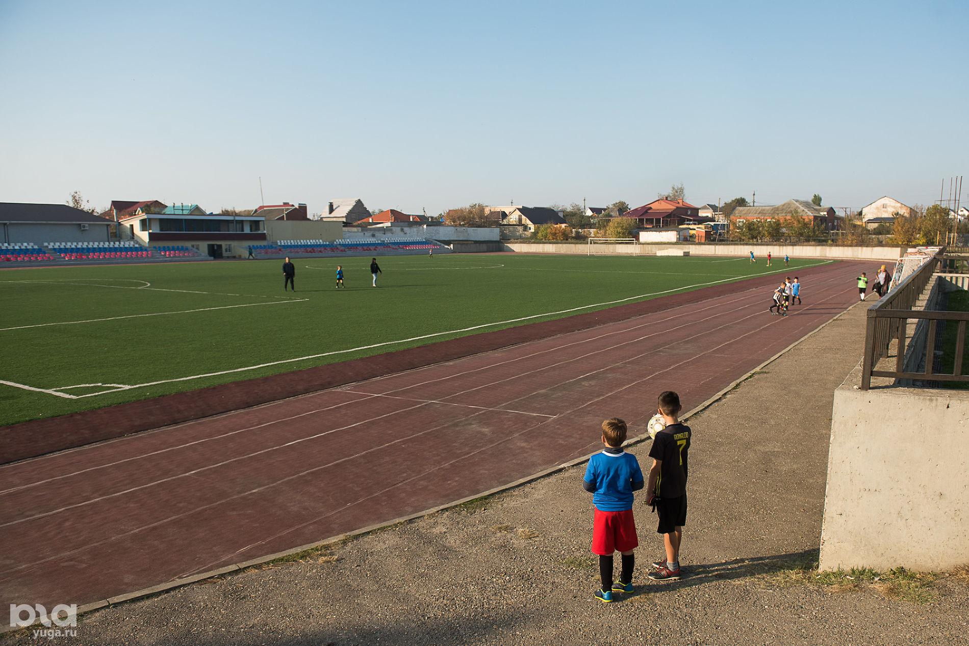 Стадион в Темрюке ©Фото Елены Синеок, Юга.ру