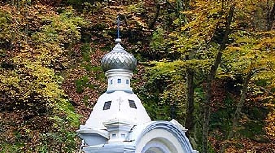 Город-курорт Горячий Ключ ©Фото Юга.ру