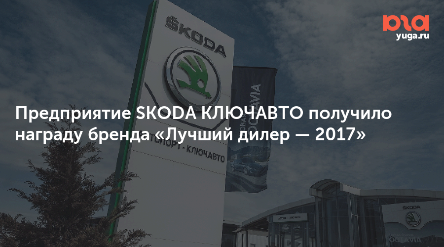 the current state of skoda's business Expanding the business successfully and equipped with innovation, eastman kodak, manufacture products in canada, brazil  current state of eastman kodak:.