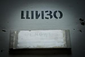 Не все камеры готовы к эксплуатации ©Елена Синеок, ЮГА.ру