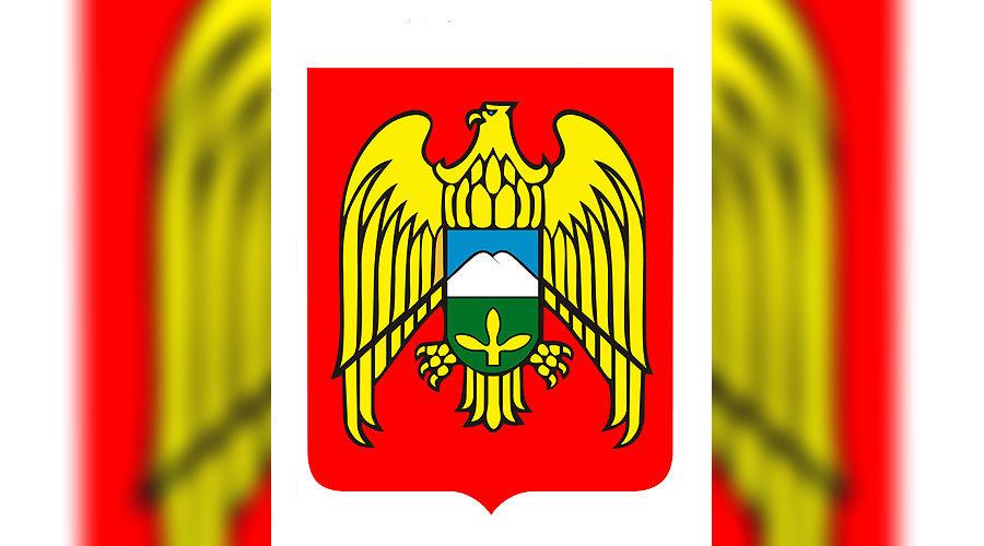 Герб Республики Кабардино-Балкария ©Фото Юга.ру