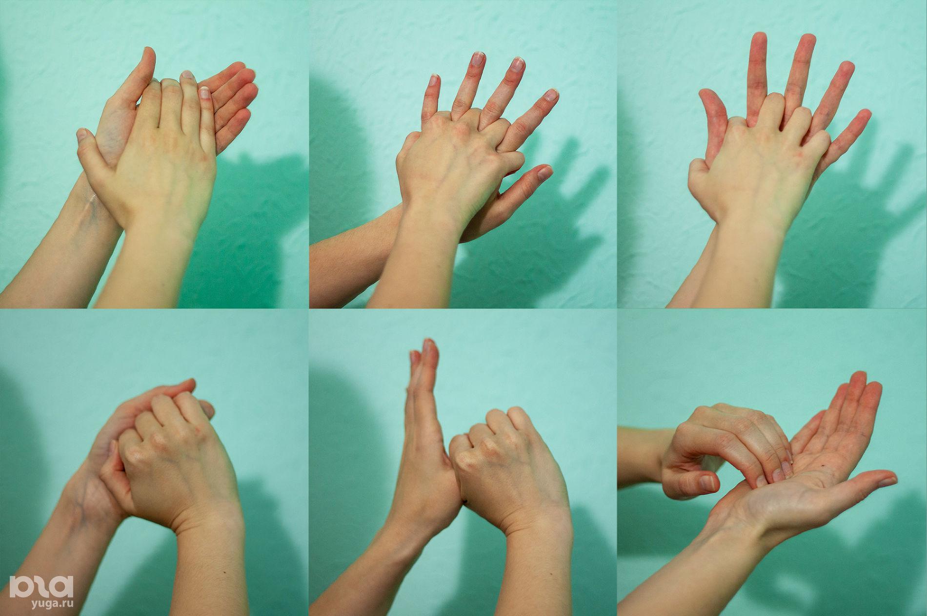 Методика EN 1500 обработки рук кожным антисептиком ©Фото Никиты Быкова, Юга.ру