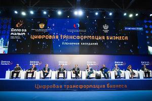 Форум «Дело за малым» в Краснодаре ©Фото Елены Синеок, Юга.ру