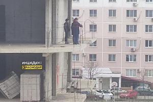 ©Фото из паблика «ИНЦИДЕНТ КРАСНОДАР | ЧП», instagram.com/incident_krd/