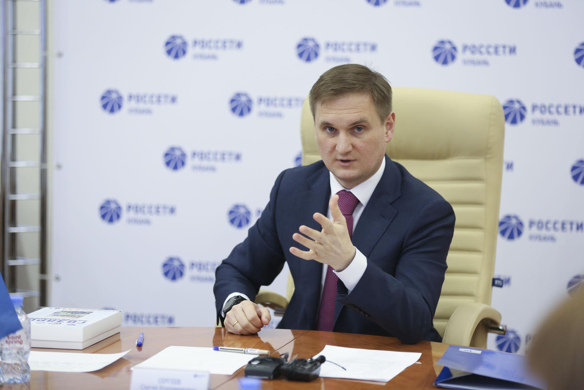 Сергей Сергеев ©Фото пресс-службы «Россети Кубань»