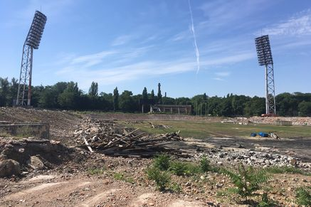 Реконструкция тренировочного стадиона для ЧМ-2018 вРостове завершится доконца года