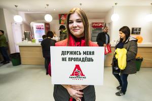 В «Баскет-холле» ©Фото Елены Синеок, Юга.ру