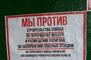 ©Фото со страницы «Подслушано в ст. Кагальницкой» в соцсети «ВКонтакте», vk.com/stkpodslyshano