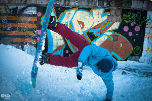 Экстремальный городской сноубординг в Краснодаре ©Елена Синеок, ЮГА.ру