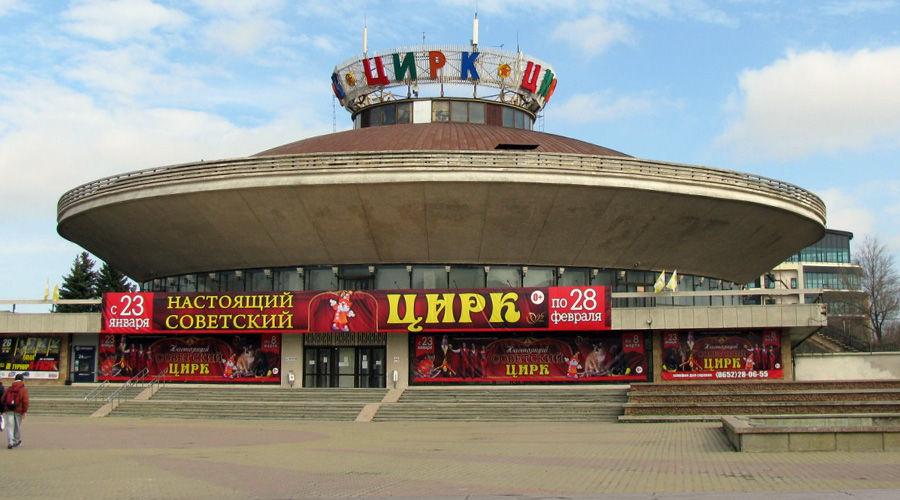 Цирк в Ставрополе