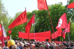 Митинги коммунистов ©Фото Юга.ру