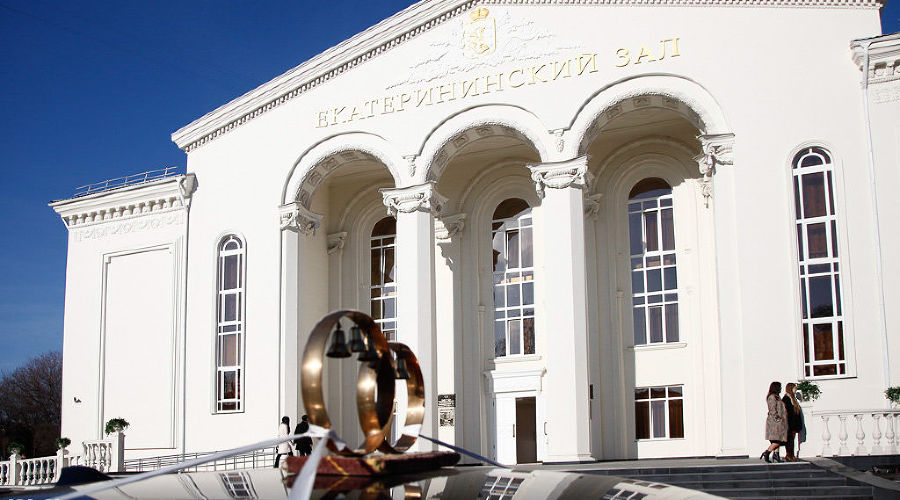Дворец бракосочетания «Екатерининский зал» в Краснодаре ©Фото Влада Александрова, Юга.ру