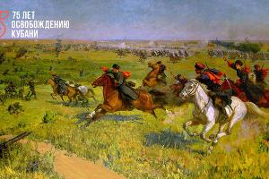 С.М. Зелихман, Кущевская атака ©Фото с сайта kushmuseum.ru