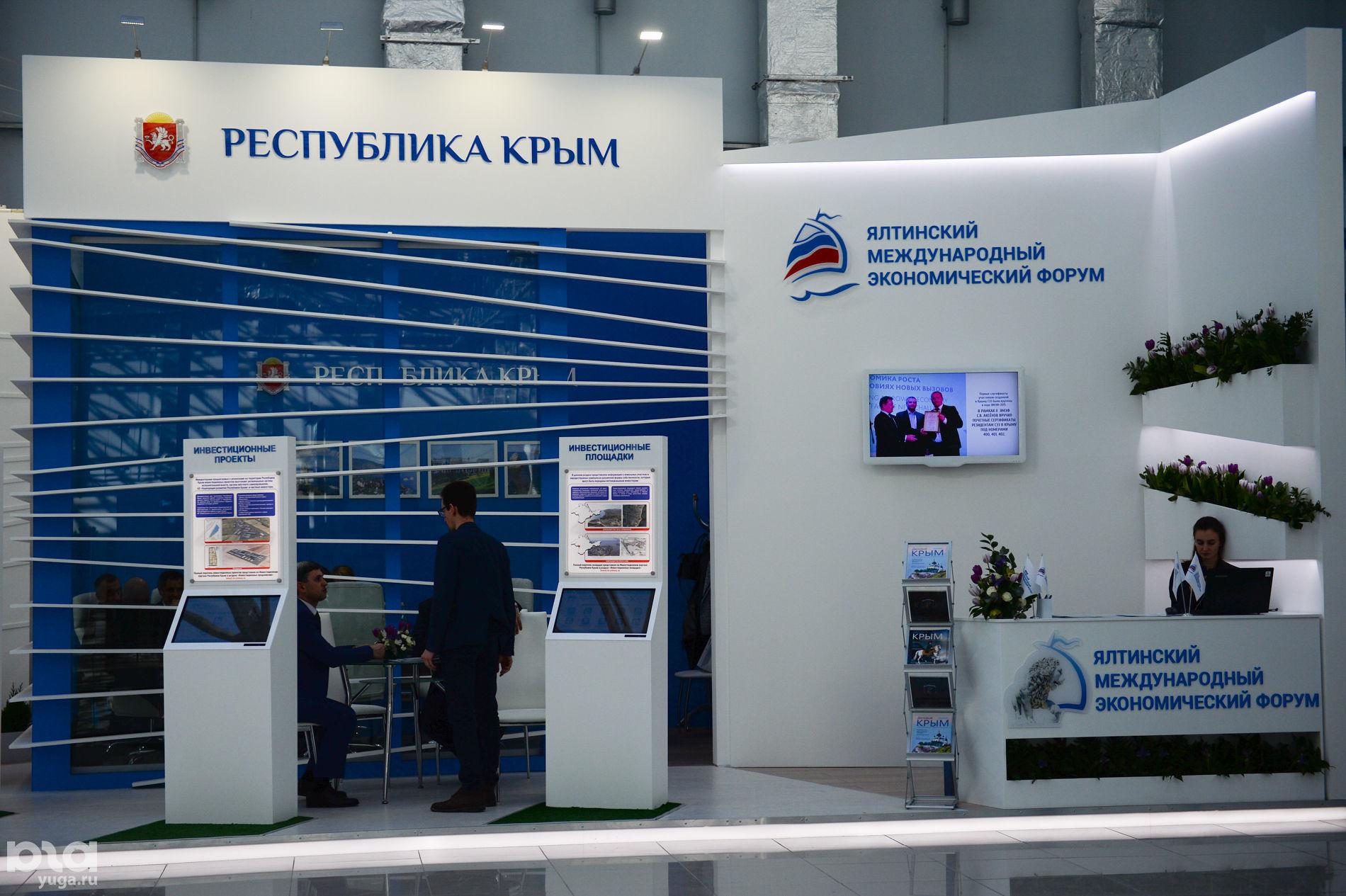 Российский инвестиционный форум в Сочи — 2017 ©Фото Никиты Быкова, Юга.ру