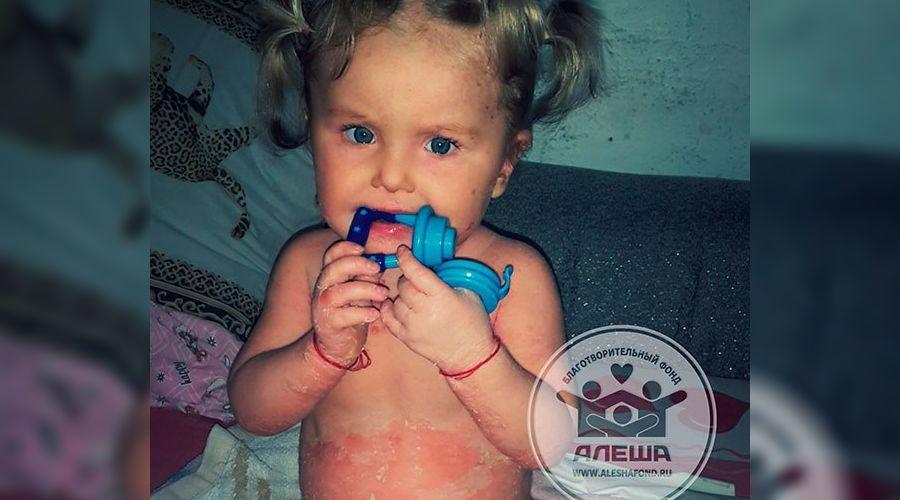 ©Фото с сайта aleshafond.ru