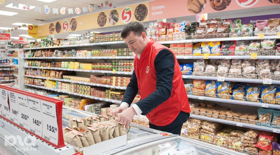 Открытие девятитысячного по счету магазина «Пятёрочка» в Сочи ©Фото Юга.ру