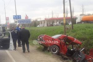 """©Фото из телеграм-канала """"Телетайп Краснодара"""", t.me/tipichkras"""