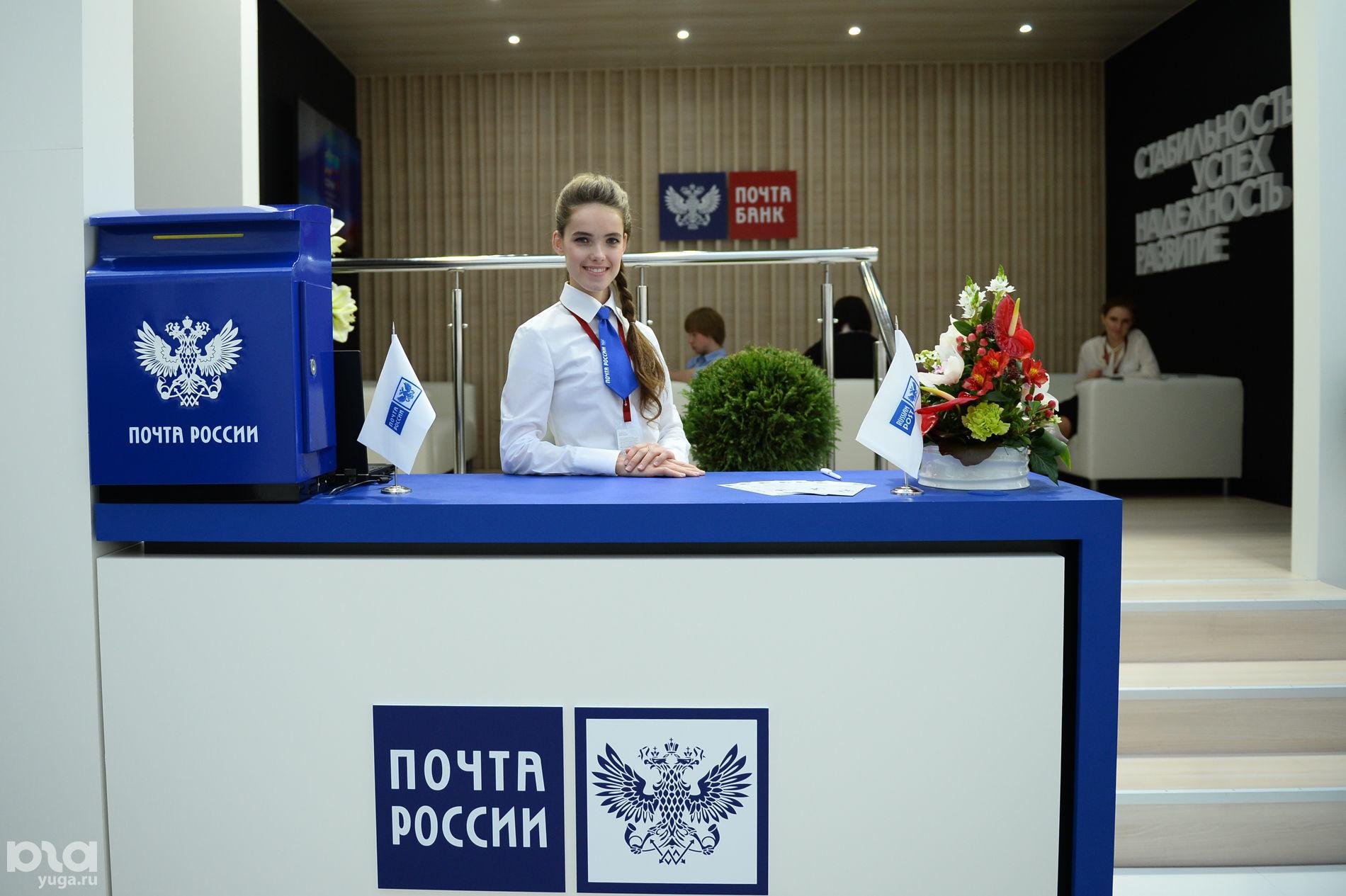 Российский инвестиционный форум в Сочи - 2017 ©Фото Никиты Быкова, Юга.ру