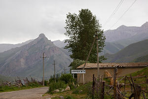 Чегемские водопады в Кабардино-Балкарии ©Влад Александров, ЮГА.ру