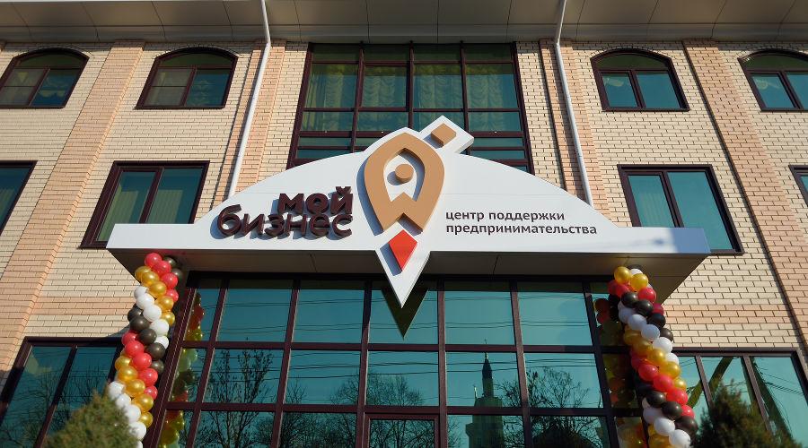 Центр поддержки предпринимателей в Майкопе ©Фото пресс-службы главы Республики Адыгея