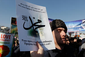 """Митинг """"Любовь к пророку Мухаммеду"""" в Грозном ©Эдуард Корниенко, ЮГА.ру"""