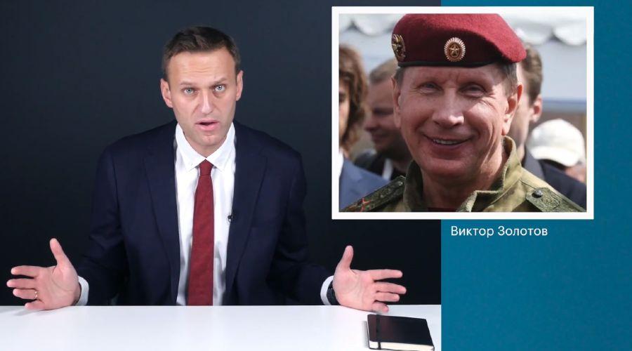 Ответ Навального генералу Золотову ©Скриншот из видео youtu.be/_2KfjJ-7914