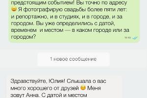 Интерфейс приложения AskinChat ©Скриншоты приложения AskinChat предоставлены Артемом Мироновым