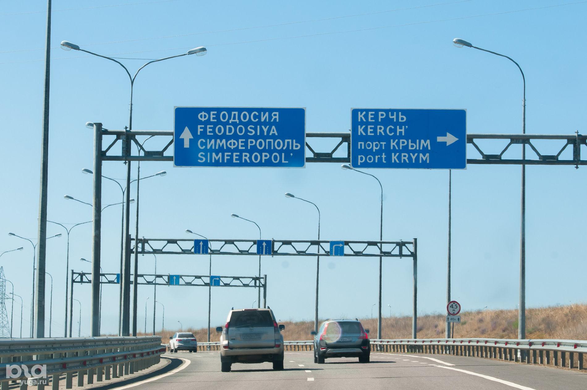 Автотрасса «Таврида» ©Фото Елены Синеок, Юга.ру