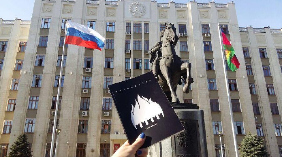 Первый номер moloko plus на фоне здания администрации Краснодарского края ©Фото с официальной страницы журнала во «Вконтакте»