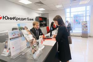 ©Фото пресс-службы ЮниКредит Банка