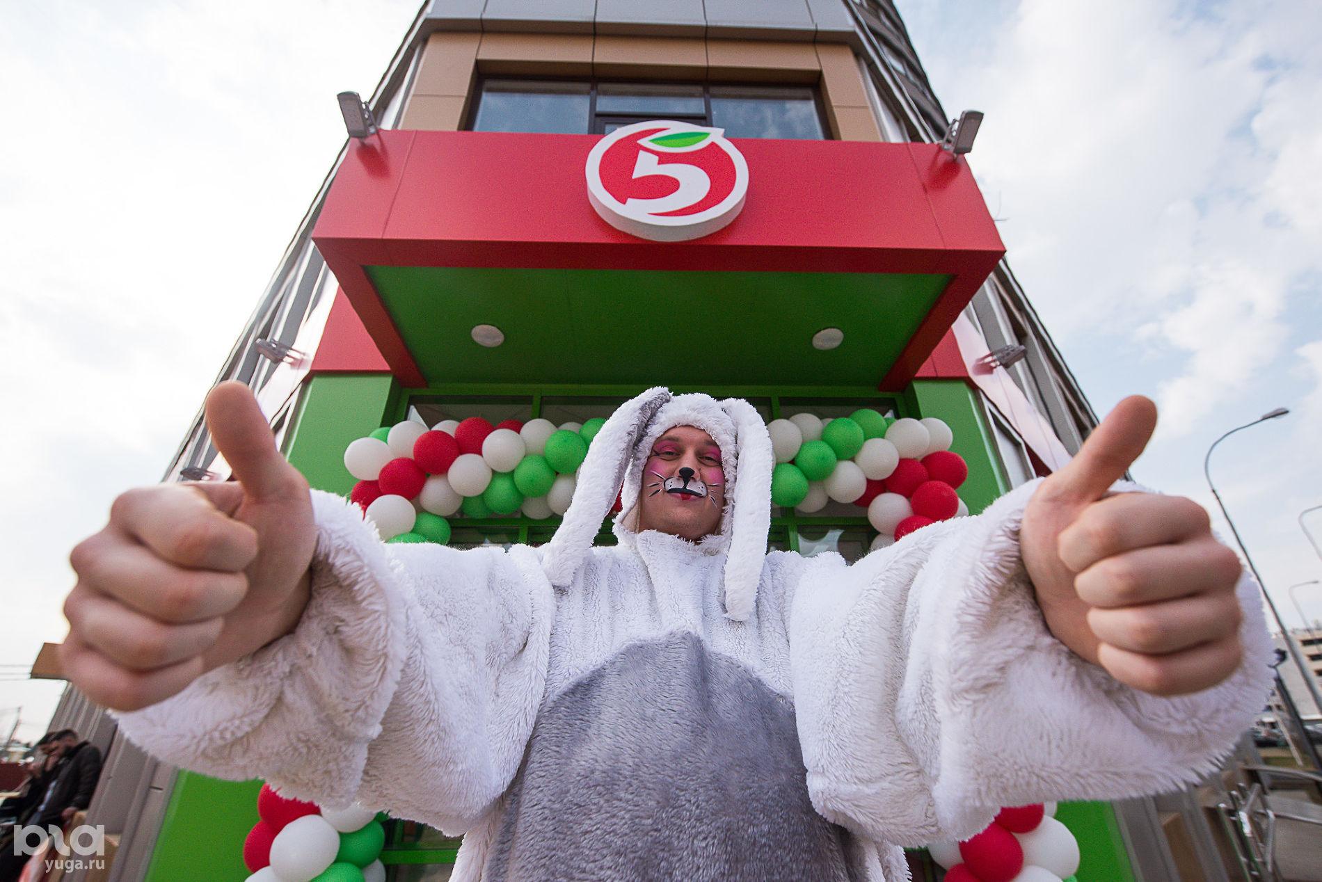 Открытие двухсотой «Пятёрочки» в Краснодарском крае ©Фото Елены Синеок, Юга.ру