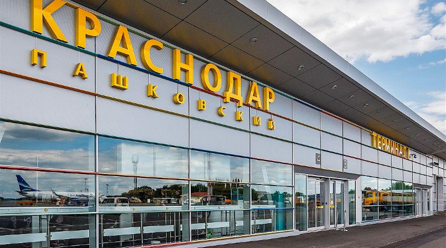 ©Фото пресс-службы Международного аэропорта Краснодар